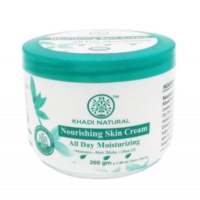 Khadi Natural Nourishing Skin Cream 200 gm Ayurvedic Herbal Skin Face Body Care