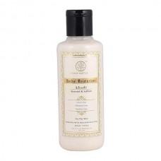Khadi Natural Almond & Saffron Moisturizer Paraben Free 210 ml Skin Face care