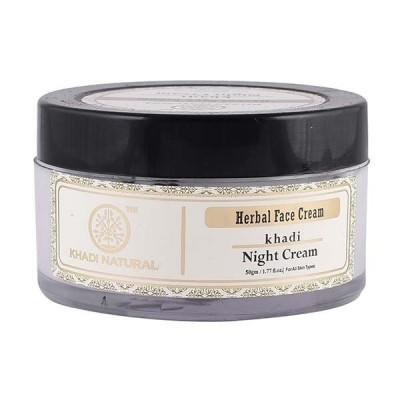 Khadi Natural Herbal Night Cream 50gm Ayurvedic Herbal Calm Skin Face Body Care
