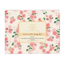 Gift Set of 4 Khadi Natural Ayurvedic Soaps 400gm Aloevera Rose Haldi Sandalwood