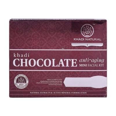 Khadi Natural Chocolate Mini Facial Kit 75 gm Ayurvedic Cleanser Face Skin Care