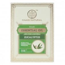 Khadi Natural Eucalyptus Pure Essential Oil 15 ml Ayurvedic Skin Face Body Care