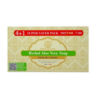 Lot of 5 Khadi Natural Aloevera Soaps Ayurvedic Herbal Skin Face Body Care Gift
