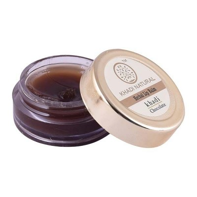 Khadi Natural Chocolate Lip Balm Beeswax & Honey Ayurvedic Skin Face Body Care