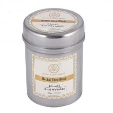 Khadi Natural Anti Wrinkle Face Mask Ayurvedic Herbal Skin Face Body Care Gift