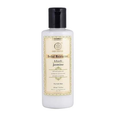 Khadi Natural Pure Jasmine Moisturizer 210 ml Ayurvedic Skin Face Body Care Gift