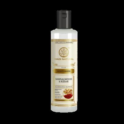 Khadi Natural Sandalwood Kesar (Saffron) Moisturizer Ayurvedic Skin Face Care