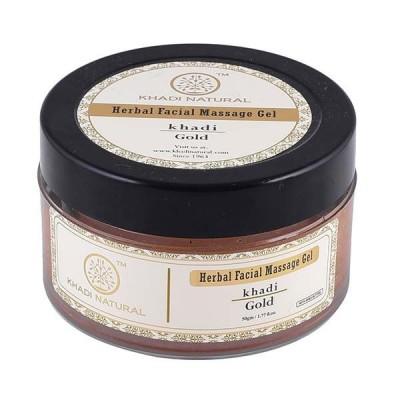 Khadi Natural Gold Face Massage Gel 50 gm Ayurvedic Herbal Face Skin Body Care