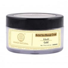 Khadi Natural Face Gold Massage Cream 50 gm Ayurvedic Skin Face Body Care Gift