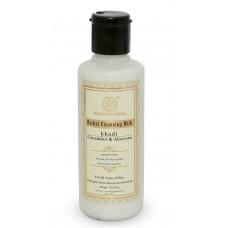 Khadi Natural Cucumber & Aloevera Cleansing Milk Cream 210 ml Sheabutter Herbal