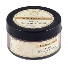Khadi Natural Chocolate & Honey Body Butter 50 gm Ayurvedic Skin Face Body Care