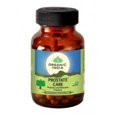 Lot of 2 Organic India Prostate Care 120 Capsule USDA GMO Ayurvedic Natural Care