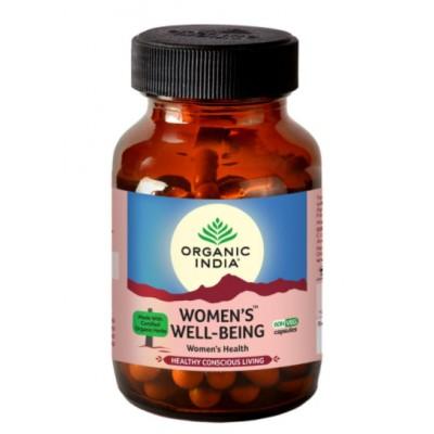 Lot of 2 Organic India Womens Well Being 120 Capsules USDA GMO Ayurvedic Natural