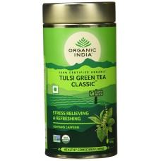 Lot of 2 Organic India Classic Tulsi Green Tea 200 Gms Ayurvedic Natural Health