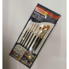 Lot of 7 Camlin Kokuyo Paint Brush Round & Flat Synthetic Gold art craft gift