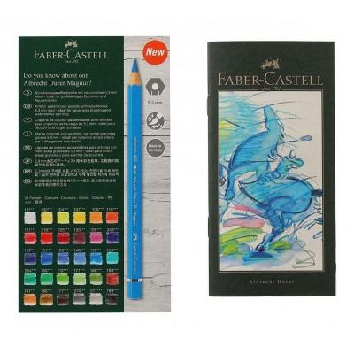 Pack 24 Faber Castell Albrecht Durer Watercolor Pencil Set art draw sketch gift
